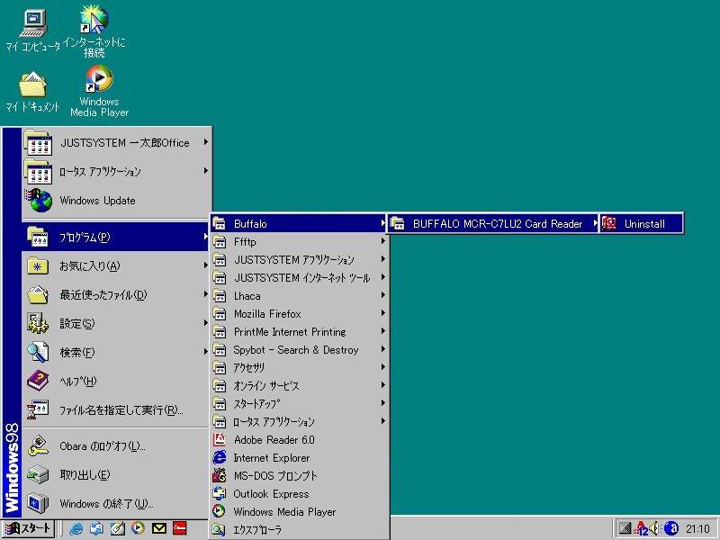 install USB Mass Storage Device Driver for Windows98SE